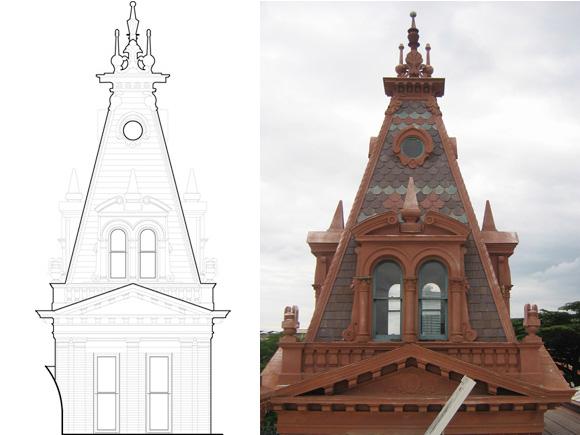 Littlefield House Tower